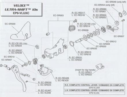 CAMPAGNOLO EP-Scheibe f. UltraShift Ergopower