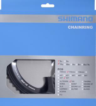 SHIMANO 105 (FC-5800)  Kettenblatt,