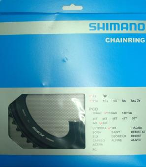 SHIMANO 105 (FC-R7000)  Kettenblatt,