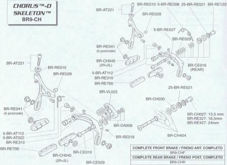 CAMPAGNOLO O-Ring für Bremszugstellschraube