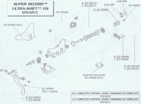 CAMPAGNOLO SUPER RECORD  Gummianschläge, Paar